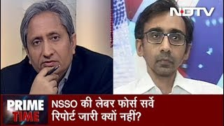 Prime Time With Ravish Kumar, Jan 31, 2019 | Is Government Not Willing to Release Unemployment Data?