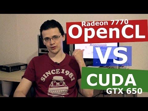OpenCL vs Cuda Rendering (GTX 650 vs 7770, FX 6300)