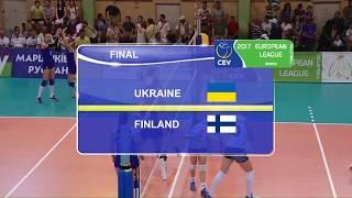 Волейбол. Евролига 2017. Женщины. Финал. Украина - Финляндия. Прямая трансляция