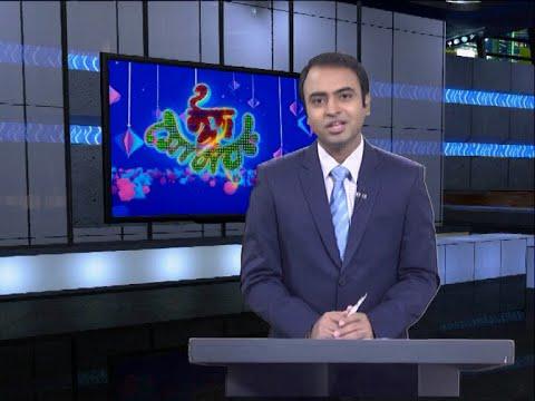 02 PM News || দুপুর ২টার সংবাদ || 03 August 2020 || ETV News