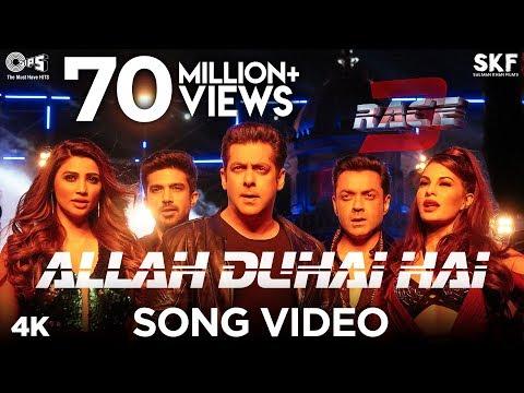 Download Allah Duhai Hai Song Video - Race 3 | Salman Khan | JAM8 (TJ) | Amit, Jonita, Sreerama, Raja Kumari HD Video