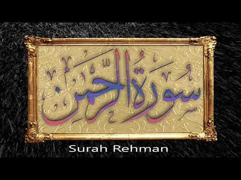 Surah Rehman || Maulana Rashid download YouTube video in MP3