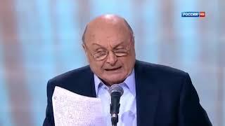 Михаил Жванецкий - об образованном человеке. Настоящий, изысканный, интеллигентный юмор