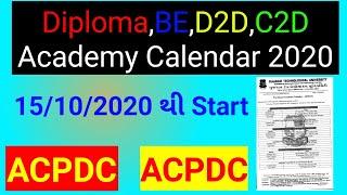 Diploma Academy Calendar 2020 | BE Academy Calendar 2020 #diploma #acpc #acpdc