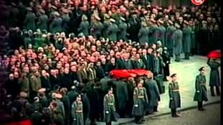 Пятилетка пышных похорон