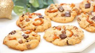 BEST-EVER Christmas Cookies | Dark Chocolate, Milk Chocolate, Toffee & Pretzels | Edible Gift Idea!