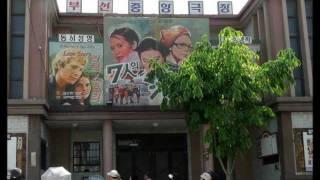 韓国のオープンセット5「順天撮影所」-製パン王キム・タック等-