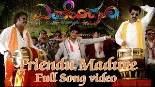 Friendu Maduveli - Song Video - Endendigu