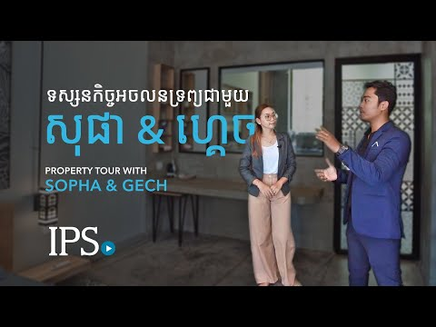 FOR SALE Veayo Luxury Apartments - Chreav, Siem Reap thumbnail