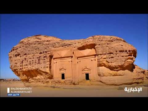 أهم 5 مواقع أثرية في المملكة.. تعرف عليـها