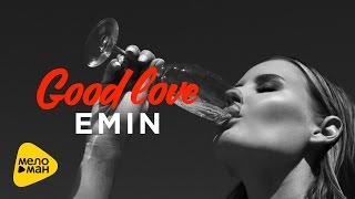 EMIN - GOOD LOVE ( Премьера клипа - Official Video 2017 )