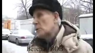 Дед про ссср