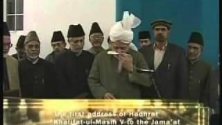 Initiation of Khilafat e Khamsa -  انتخاب خلافت خامسہ احمدیہ اسلامیہ