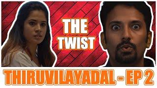 Thiruvilayadal | EP 2