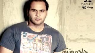 تحميل اغاني مجدي سعد - حاجه مترتبه / Magdy Saad - 7aga Metrtba MP3