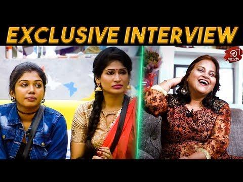 Rithvika & Vijayalakshmi Will Be Th ..