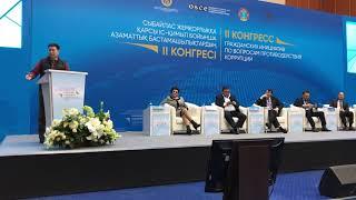 Речь о проблемах в борьбе с коррупцией в Казахстане