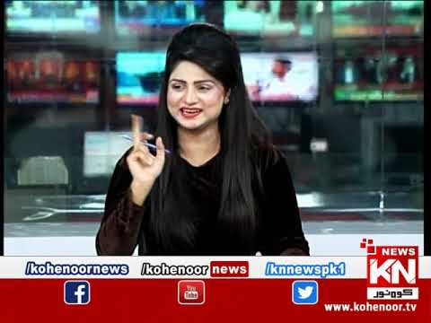 Kohenoor@9 11 December 2019 | Kohenoor News Pakistan
