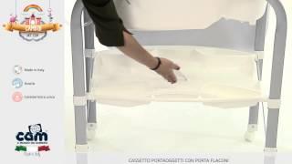 Пеленатор с ванночкой CAM Cambio от компании Babysun. com. ua - видео