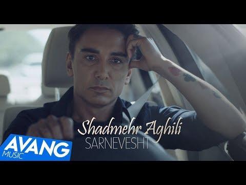 Shadmehr Aghili - Sarnevesht (Клипхои Эрони 2017)