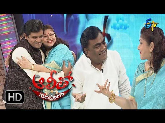 Ali Tho Saradaga – 30th January 2017 – Full Episode | ETV Telugu