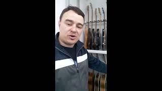 Curso de Violão em Grupo - Porto Alegre