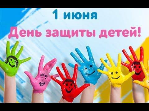1 июня, наши волонтеры поздравили маленьких граждан Молдовы с Днем защиты детей