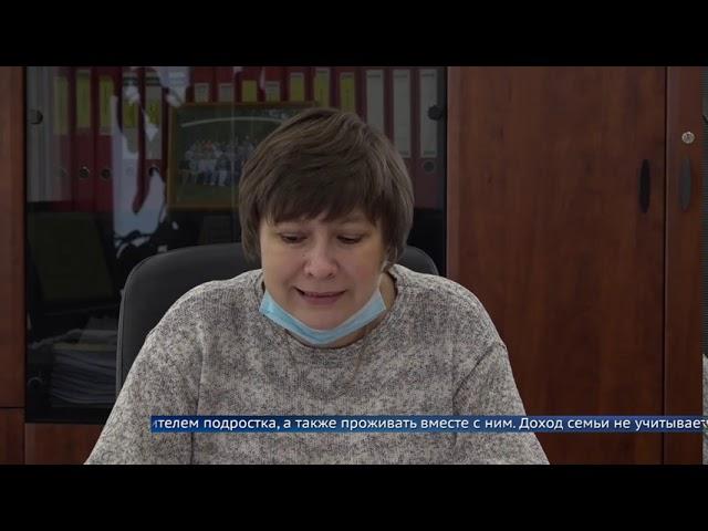 Выплаты по 10 000 рублей пока не поступили ангарчанам