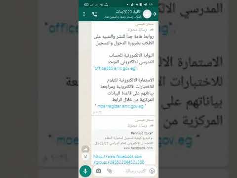 حمادة عماد عيد talb online طالب اون لاين
