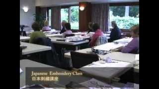 Japanese Embroidery - 2007 Nuido World Exhibition Cambridge UK