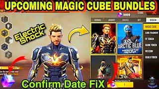 Upcoming Magic Cube Dress In Free Fire | Magic Cube New Bundle 2020 | Magic Cube Free Fire