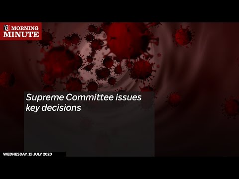 Supreme Committee issues key decisions