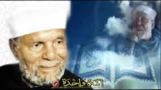 شاهد كلمة الشيخ الشعراوي عن مصر كاملة والتي اجتزئها التلفزيون المصري تحميل MP3