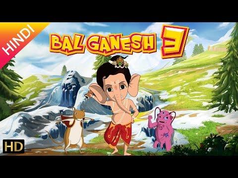Bal Ganesh 3 OFFICIAL Full Movie (Hindi)   Kids Animated Movie – HD   Shemaroo Kids