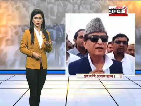 News1 India clip on Azam Khan