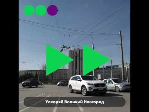 МегаФон добавит ритма Великому Новгороду