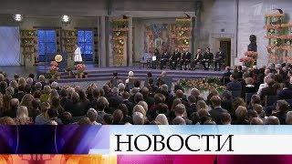 В Осло Нобелевскую премию мира вручают хирургу Дени Муквеге и правозащитнице Наде Мурад.