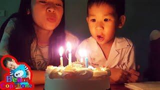 น้องบีม   เป่าเค้กวันเกิดแม่บี ร้องเพลงแฮปปี้เบิร์ดเดย์ 2560