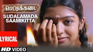 gratis download video - Sudalamada Saamikitta Song | PETTIKADAI | Shreya Ghoshal | Esakki Karvannan | Mariya Manohar