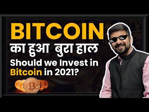 Cara trading bitcoin unuk pemula
