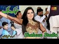 Mehak Malik Uchi Pahari New  Dance Multan - Shaheen Studio video download
