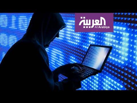 العرب اليوم - شاهد: هجوم إلكتروني يقطع الإنترنت عن إيران