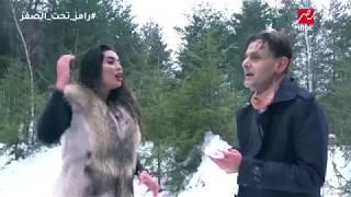 رامز تحت الصفر   رد فعل عنيف من ياسمين صبري بعد اكتشافها مقلب رامز جلال