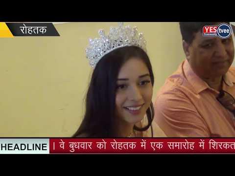 मिस एशिया 2018 तान्या मित्तल ने प्रधानमंत्री नरेंद्र मोदी का समर्थन किया