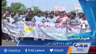 News Headlines | 07-00 PM | | 24 May 2017 | City 42
