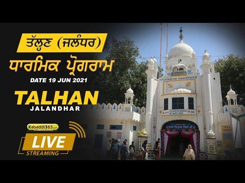 Talhan (Jalandhar) Dharmik Program 19 Jun 2021