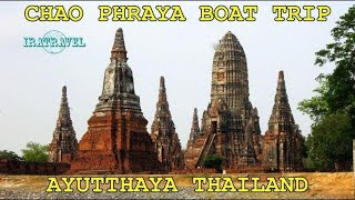 Этот влог - 5-й фильм о нашем 2-х дневном путешествии своим ходом в Аюттайя из Бангкока.  Большая часть Аюттайя расположена в пределах острова, образованного тремя реками: Чао Прая (Chao Phraya), Па Сак (Pa Sak) и Лопбури (Lopburi).