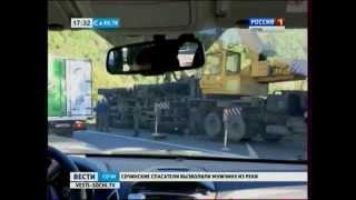 В Сочи на трассе перевернулся зенитно-ракетный комплекс