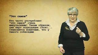 """""""Говорим правильно"""". 40 выпуск"""
