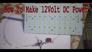 How to make a 12v 5v 3v D.C Power supply transformer less